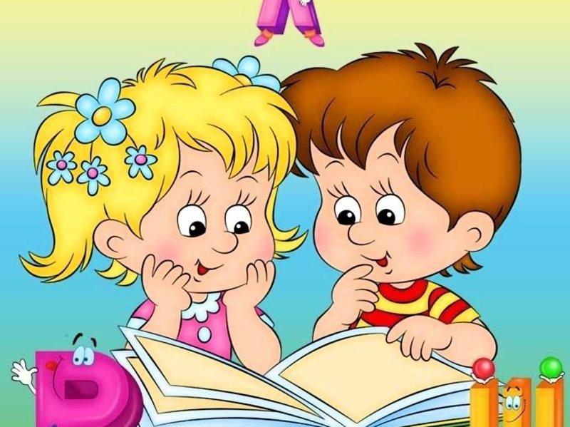 Развитие речи картинки с детьми